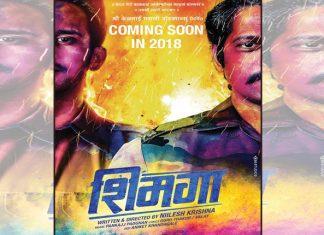 'Shimga' An Upcoming Marathi Movie will Hit The Silver Screen Soon !