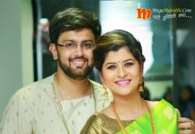 Singer Savaniee Ravindra Got Engaged With Dr. Ashish Dhande