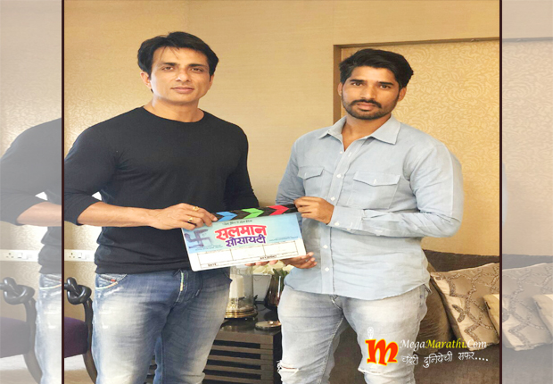 Sonu Sood Gives Mahurat Clap for Marathi Movie 'Salman Society' !