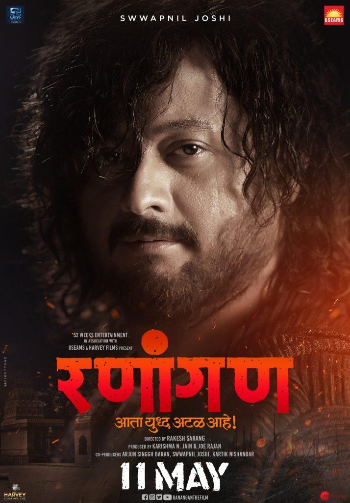 Swwapnil Joshi Shlok in Ranangan