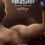 Bedhadak Marathi Movie Poster