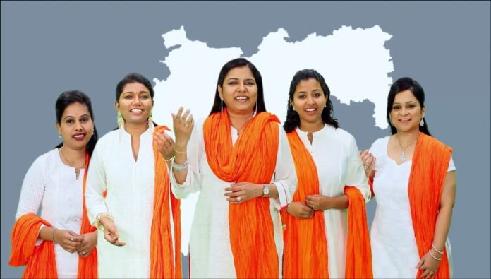 Majha Maharashtra Song 2