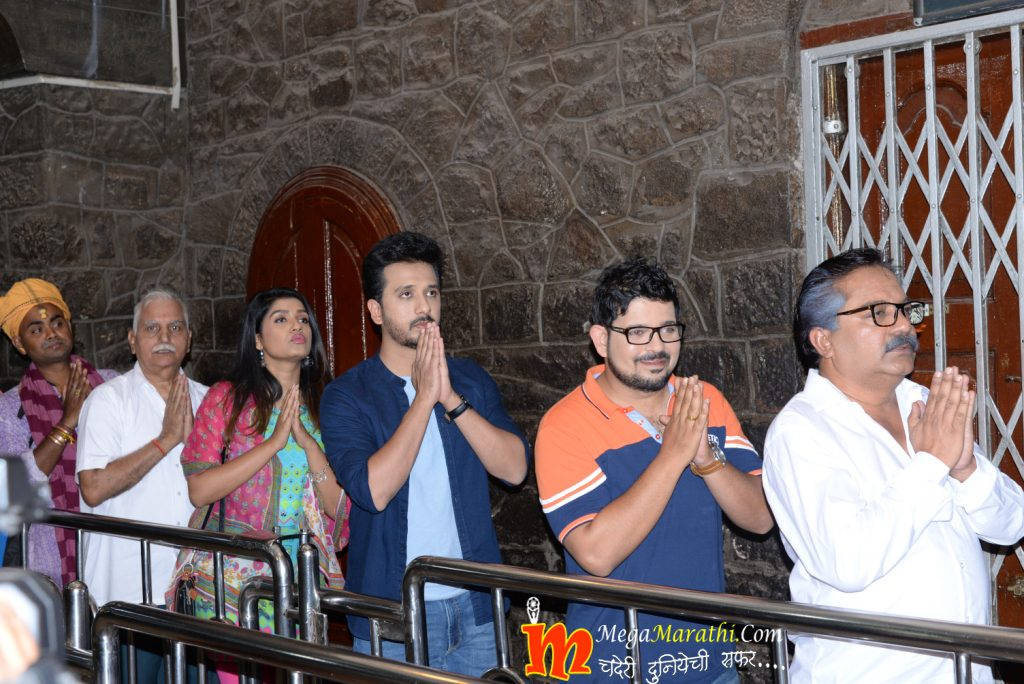 Mazya Navaryachi Bayko Zee Marathi Serial Visits to Shirdi Photos !