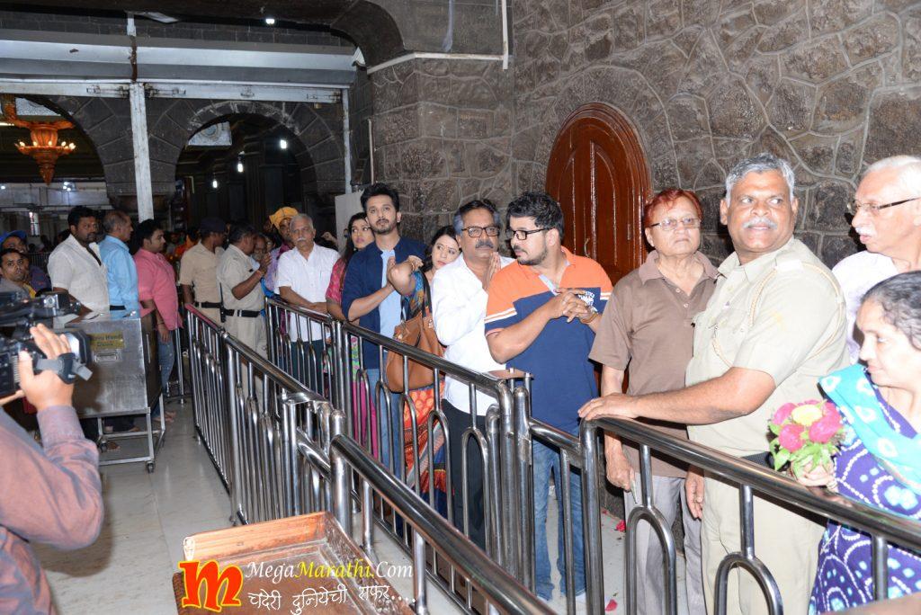 Mazya Navaryachi Bayko Zee Marathi Serial Visits to Shirdi Pics