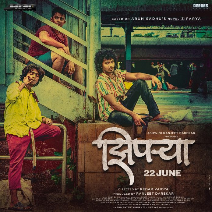 Most Awaited and Awarded 'Ziprya' Set to Hit Cinemas on 22nd June!