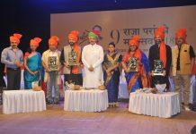 Director Rajesh Mapuskar Awarded With Raja Paranjape Honour!