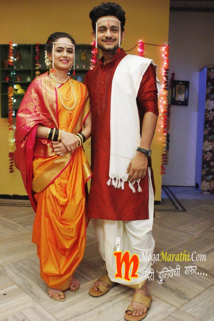 Rama-Raj in Kunku Tikli and Tatoo Photos