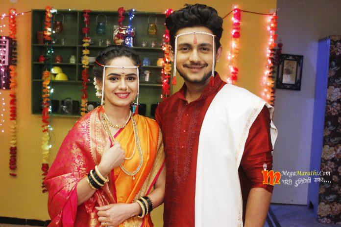"Rama & Raj to tie Knot in ""Kunku, Tikli ani Tattoo"" on Colors Marathi"