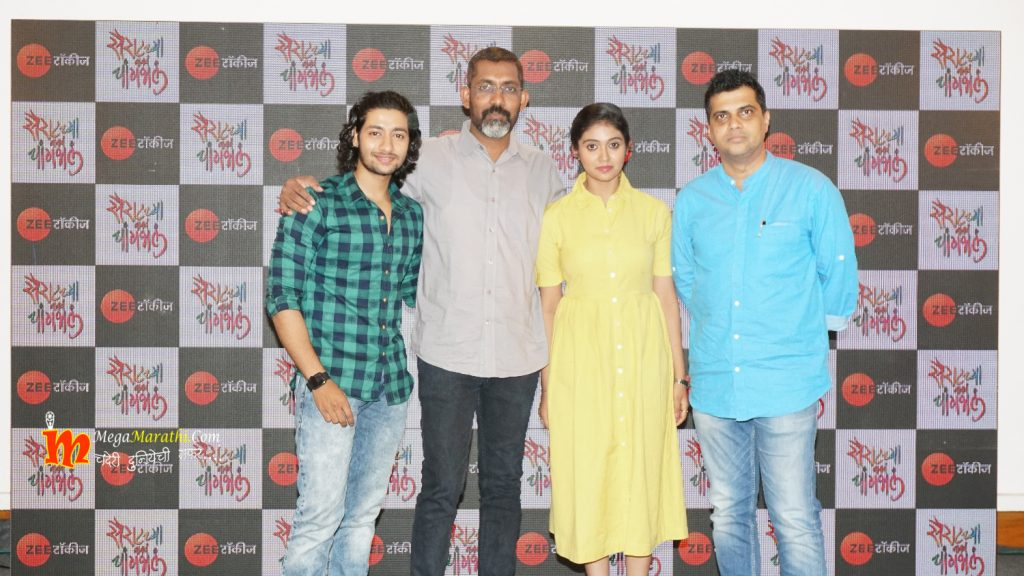 Sairatchya Navan Changbhal Photos Archi and Parsha TEam