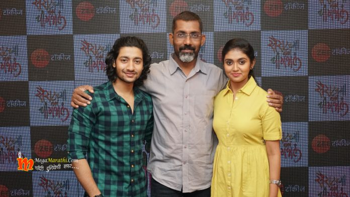 Sairatchya Navan Changbhal Photos Images