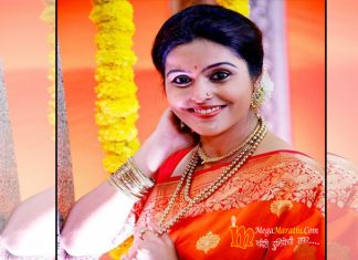 Surabhi Hande Cover Photo