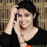Surabhi Hande Image