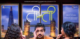 Ti and Ti Marathi Movie Starcast Songs Promo Wiki Trailer Release Date