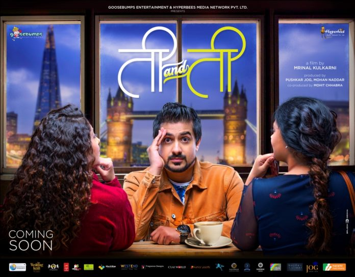 Ti and Ti Marathi Movie Starcast Songs Promo Wiki Trailer Release Date