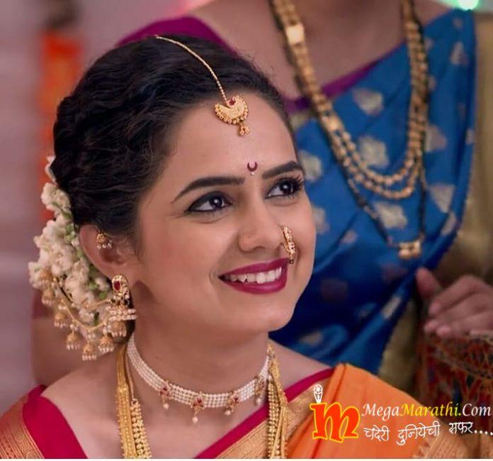 Bhagyashree Nhalve Rama Colors Marathi