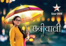 Chatriwali - An Upcoming Marathi Serial Starcast Timing Wiki Promo