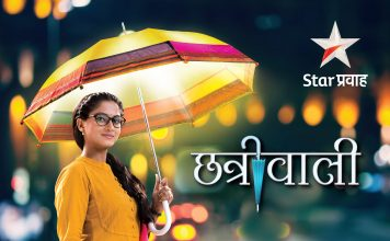 Chatriwali - An Upcoming Marathi Serial Starcast Timing Wiki Promo