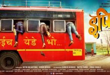 Ipitar Marathi Movie Starcast Release Date Trailer Wiki Mp3 Songs