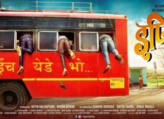 Ipitar Marathi Movie Starcast Release Date Trailer Wiki Mp3 Songs