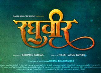 Raghuveer Marathi Movie Starcast Trailer Release Date Wiki November