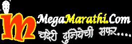 MegaMarathi.Com