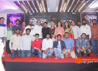 Music and Trailer Launch Ceremony of Inspiring Movie Ziprya