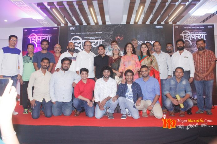Music and Trailer Launch Ceremony of Inspiring Movie Ziprya