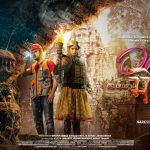 Once More Marathi Movie Starcast Release Date Trailer Wiki Songs 31 august