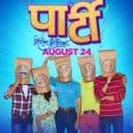Party Marathi Movie Poster