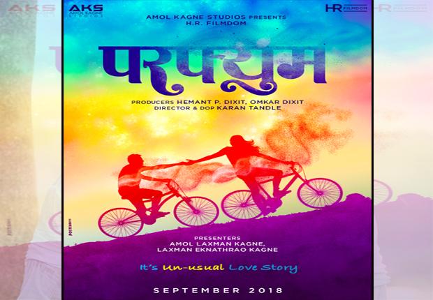 Perfume Marathi Movie Cast Crew Release Date Songs Trailer Wiki