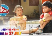 Landmarc Films Next Venture 'Pipsi' hit the Screens on the 27th July