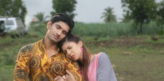 Romantic Musical Love Story 'Jhing Premachi' Releasing on 29th June