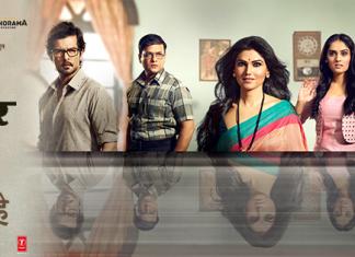 Savita Damodar Paranjpe Marathi Movie Cover Poster