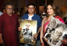 Sachin Pilgaonkar and Shilpa Tulsikar's Sohala Hit Cinema Halls Soon !