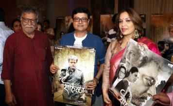 Sachin Pilgaonkar and Shilpa Tulsikar's Sohala Hit Cinema Halls Soon !