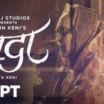 'Bogda' Showcasing Mother-Daughter Relationship, Coming Soon....