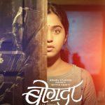 Bogda Marathi Movie Posters