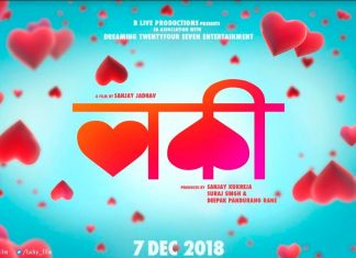 Lucky Marathi Movie Starcast Songs Release Date Trailer Wiki Review