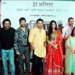 Savita Damodar Paranjpe Teaser Release Photo