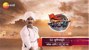 Zee Marathi's New Serial 'Baaji' Based on 'Peshwai' Will Visit Audience in August ! (2)
