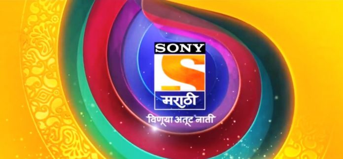Sony Marathi Goes on Air With Brand New Shows from 19th August!