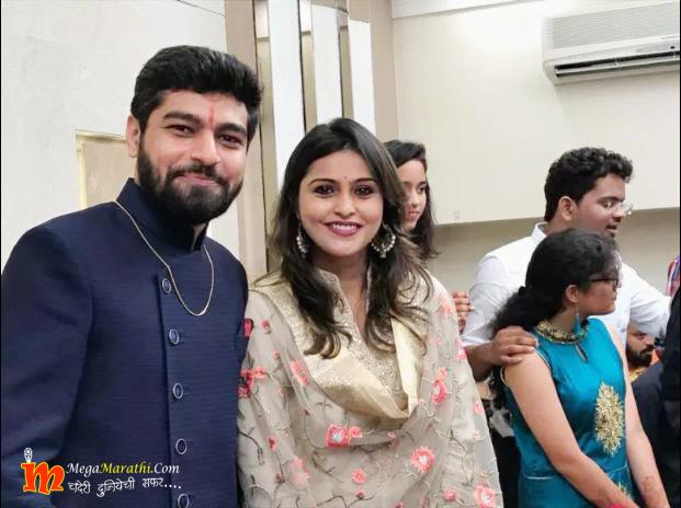 Surabhi Hande Engagement Pics Images