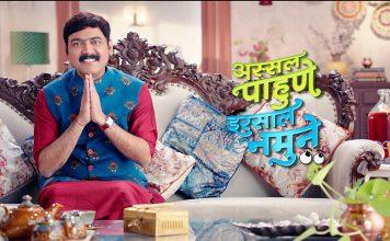 'Assal Pahune Irsal Namune' On Colors Marathi From 20 September 2018