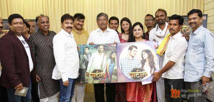 Grand Music Launch of Marathi Movie 'Patil' !