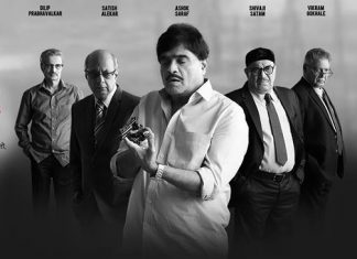 Me Shivaji Park Marathi Movie Starcast Songs Trailer Wiki 18 October