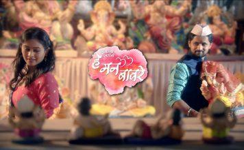 Shashank Ketkar and Mrunal Dusanis Unite For Colors Marathi's Serial He Man Baware !