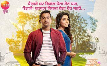 Sur Rahu De Zee Yuva Serial Starcast Promo Timing Title Track Wiki