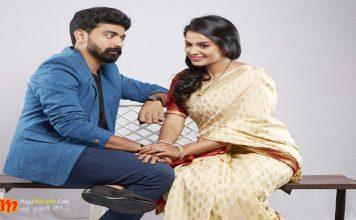 Zee Yuva Presents an Uncommon Love Story 'Tu Ashi Javli Raha' !