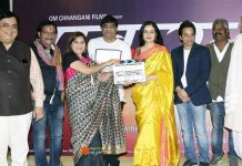 Grand Muhurat of Ashok Saraf and Padmini Kolhapure's 'Pravas' !