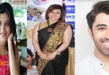 Interview Shubh Lagna Saavdhan - Rewati Limaye, Pratik Deshmukh and Trupti Puranik